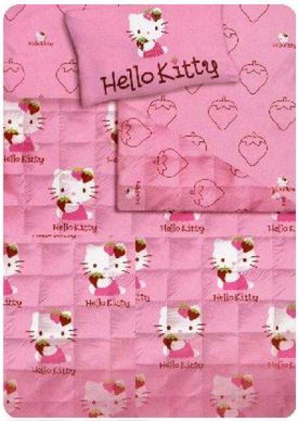 Copriletto Trapuntato Hello Kitty.Copriletto Trapuntato Hello Kitty