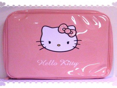 Custodia pc Hello Kitty rosa