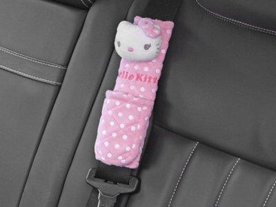 copri cintura hello kitty