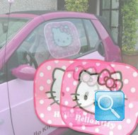 tendine parasole hello kitty per auto