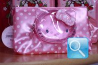 beauty hello kitty pochette hello kitty rosa 28x17x10
