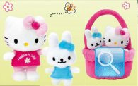 peluches hello kitty cestino