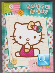 diario hello kitty azzurro NON DATATO nuova collezione 2013