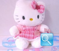 peluches hello kitty con gonnelina rosa 25x20