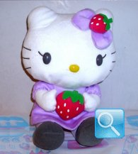 peluches hello kitty con fragola grande 30x20