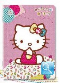 maxi quaderno hello kitty 5 mm fucsia nuova collezione 2013