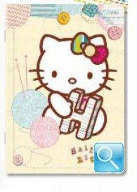 maxi quaderno hello kitty 10 mm rosa chiaro nuova collezione 2013