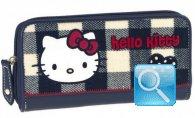 Portafoglio Campus Hello Kitty - L - Blue