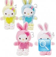 Peluche Mascot Hello Kitty Rabbit
