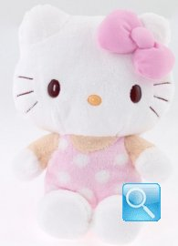 Peluche Hello Kitty S standard