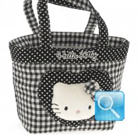 borsa hello kitty shopper M i love you black