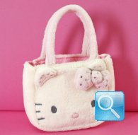 Borsa Sportina Hello Kitty Marshmallow pink